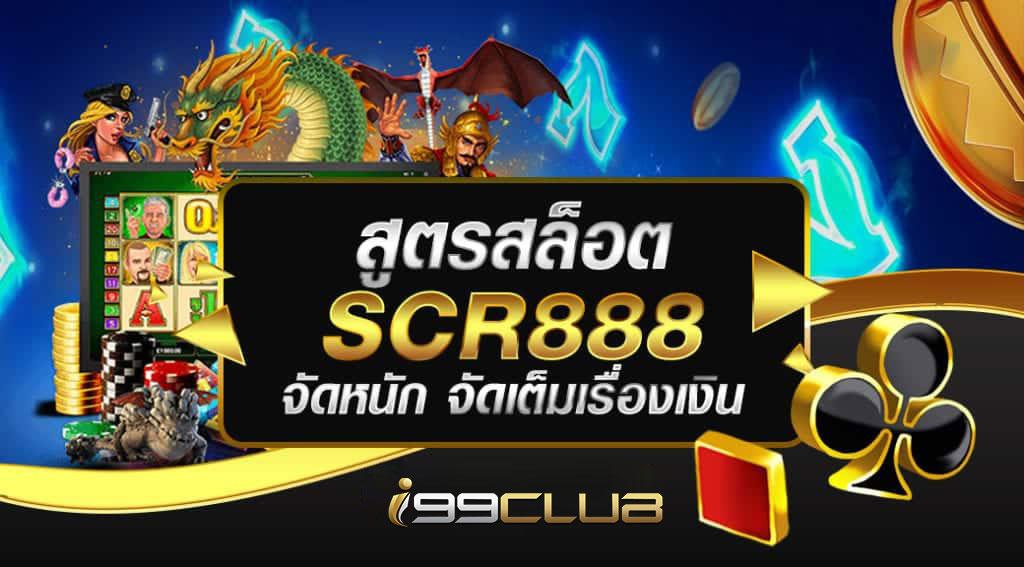 สูตรยิงปลา scr888